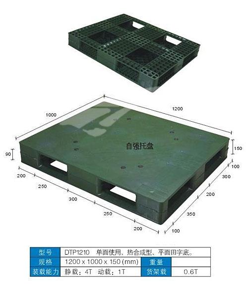 田字平板塑料托盘 (DTP-1210)