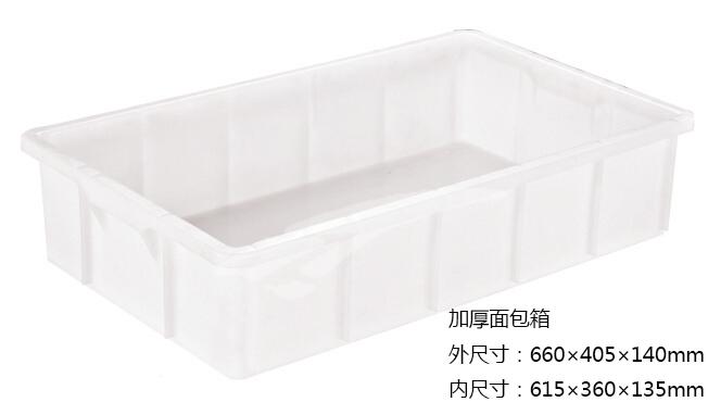 加厚面包箱