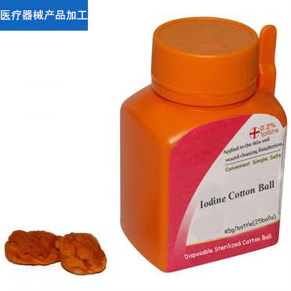 Iodine Cotton Ball OEM
