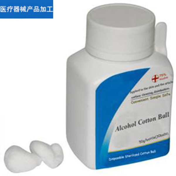 Alcohol Cotton Ball OEM