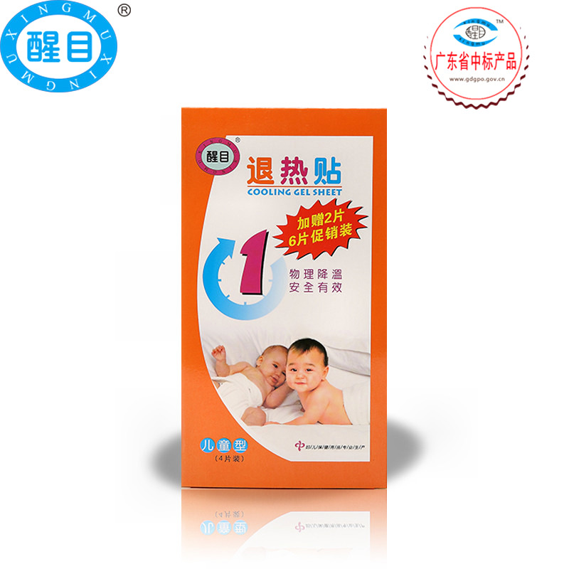 Cartoon Fabric Fever Cooling Patch (4+2 Promotion Package)