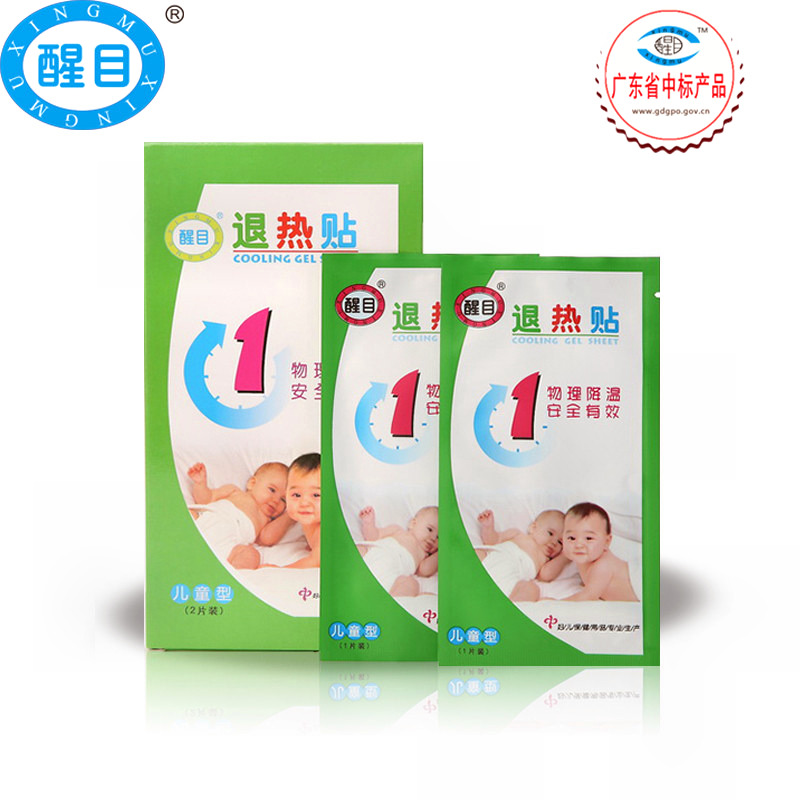 Fever Cooling Patch (2 Patches/Box)