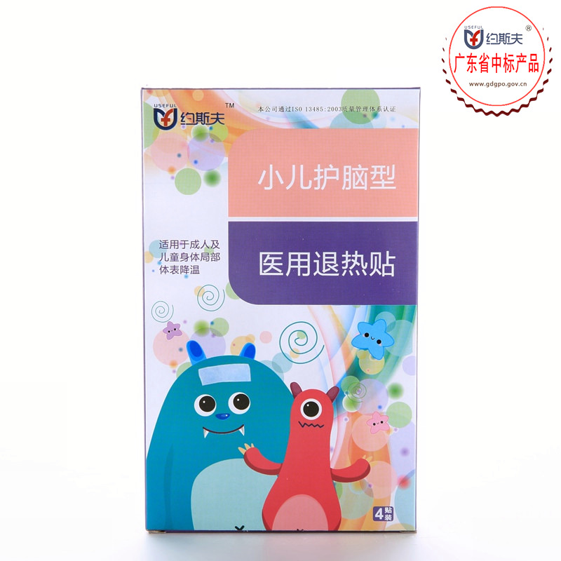 Useful Fever Cooling Patch – Brain Protect Type (4 Pieces/Box)
