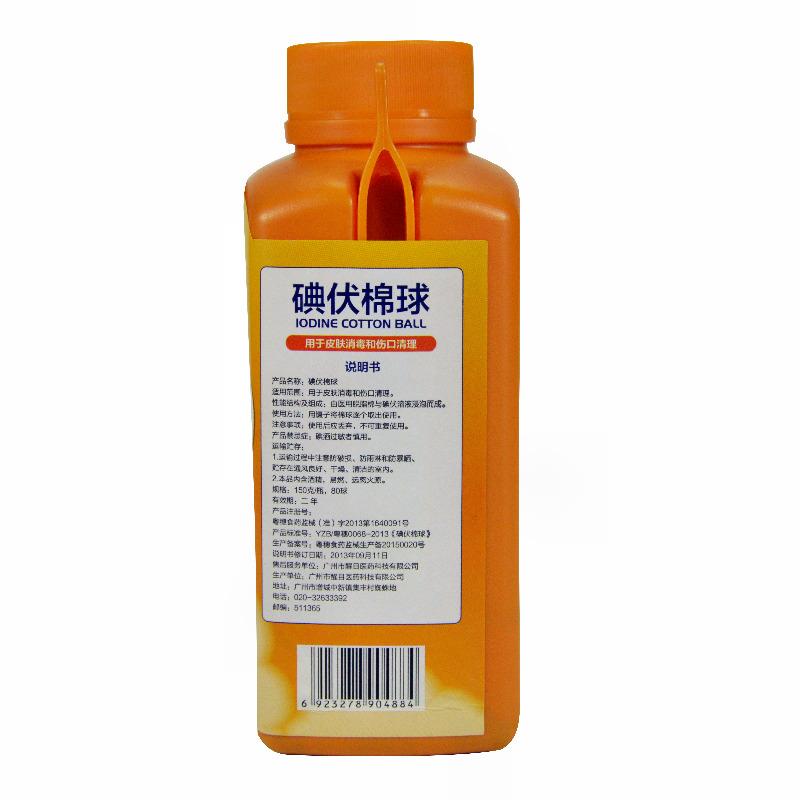 Useful Iodine Cotton Ball (Big Bottle)