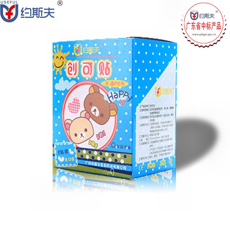 Useful Cartoon PE Wound Plaster (100 Pieces/Box, 5 Pieces/Bag*20 Bags/Box)