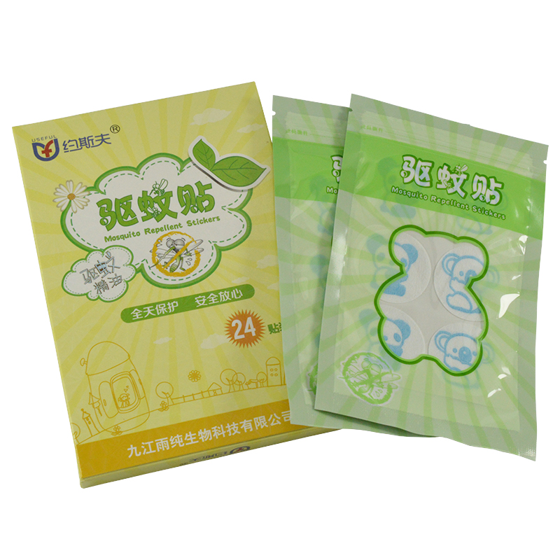 Useful Mosquito Repellent Patch (24 Pieces/Box)