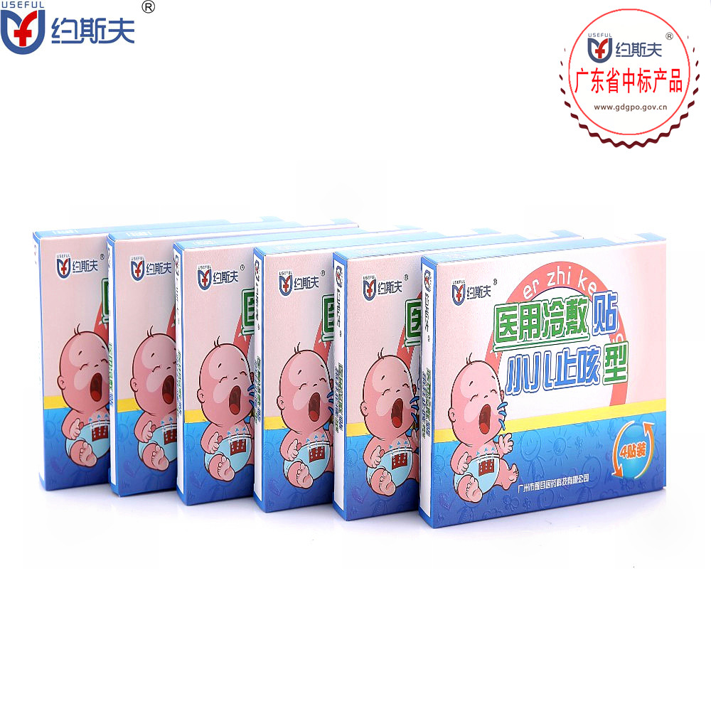 Cough Relief Patch (4 Patch/Box)
