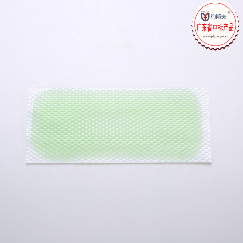 Useful Fever Cooling Patch – High Fever Rescuing Type (3 Pieces/Box)
