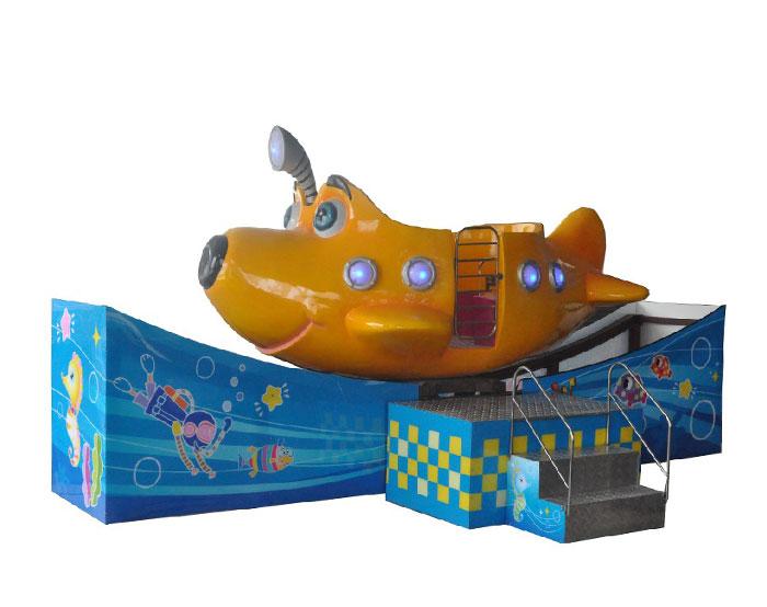 Spinning Submarine