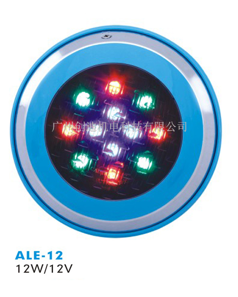 Pool LED light-ALE-12