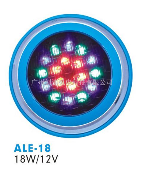 Pool LED light-ALE-18