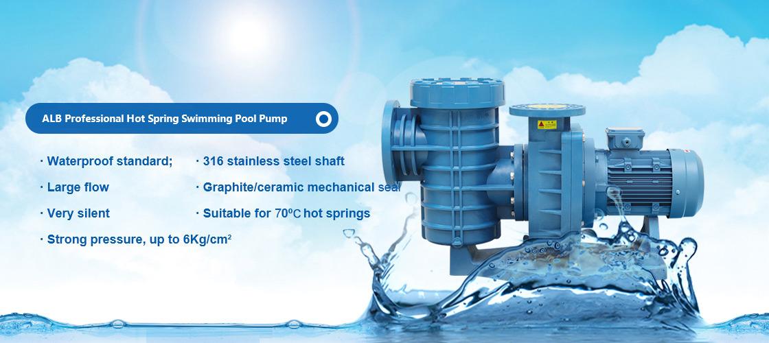 泳池温泉循环过滤设备_AQUA ALK 专业低转速温泉泳池泵