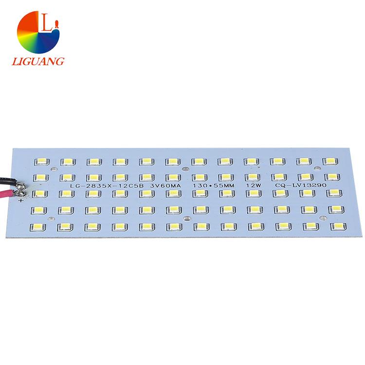 12W Light board