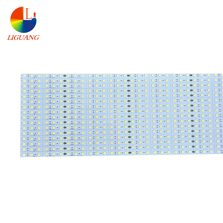 展示柜5050硬灯条