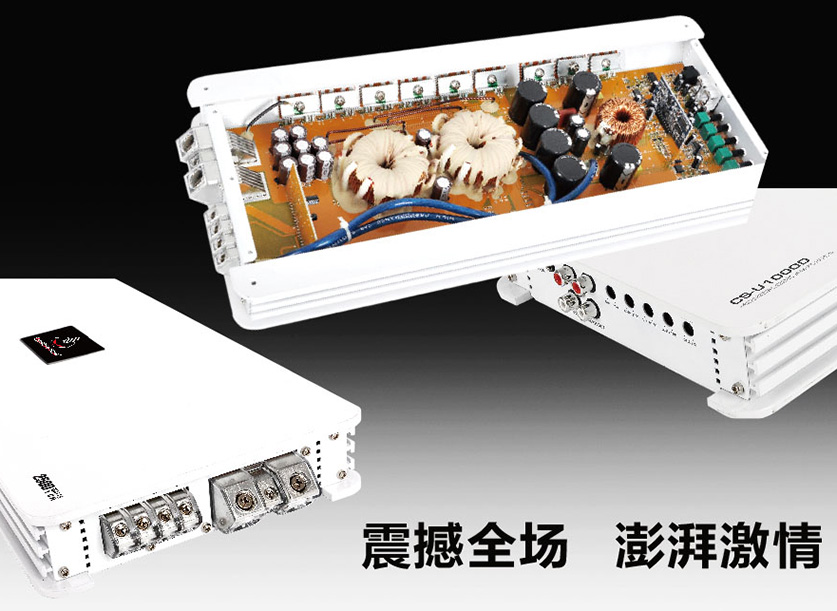 CS-U1000D-酷声单声道功放