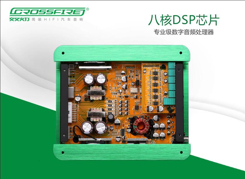 CF-EA-860 手调DSP功放