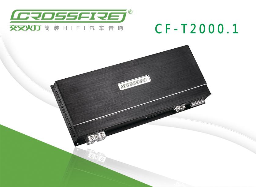 CF-T2000.1数字音频放大器