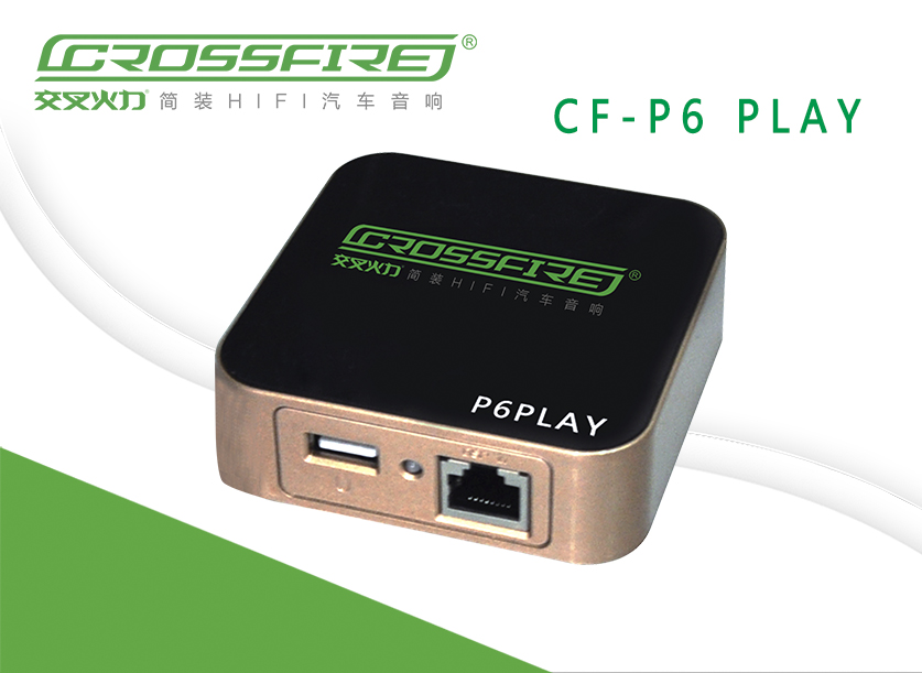 P6 Play 无损播放器