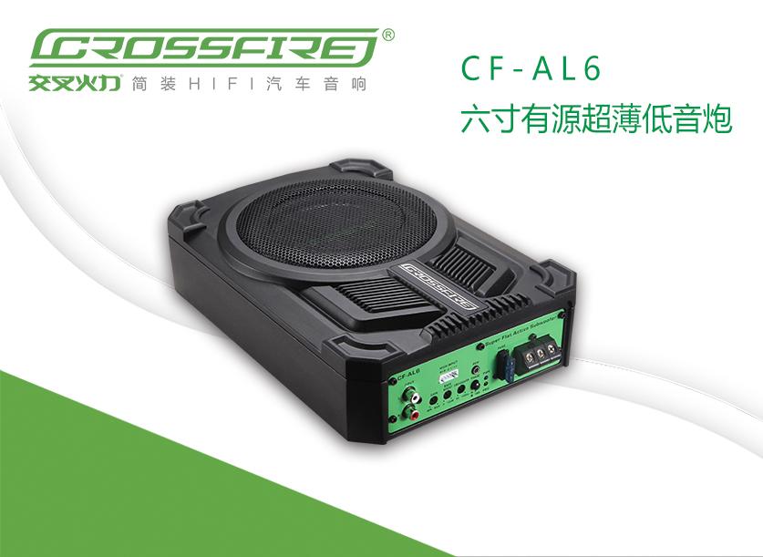 CF-AL6超薄小钢炮