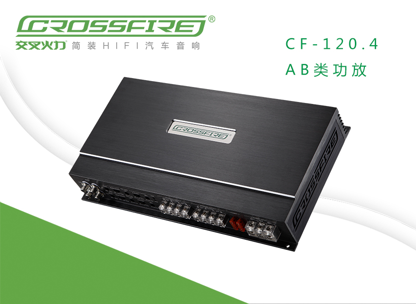 CF-T120.4