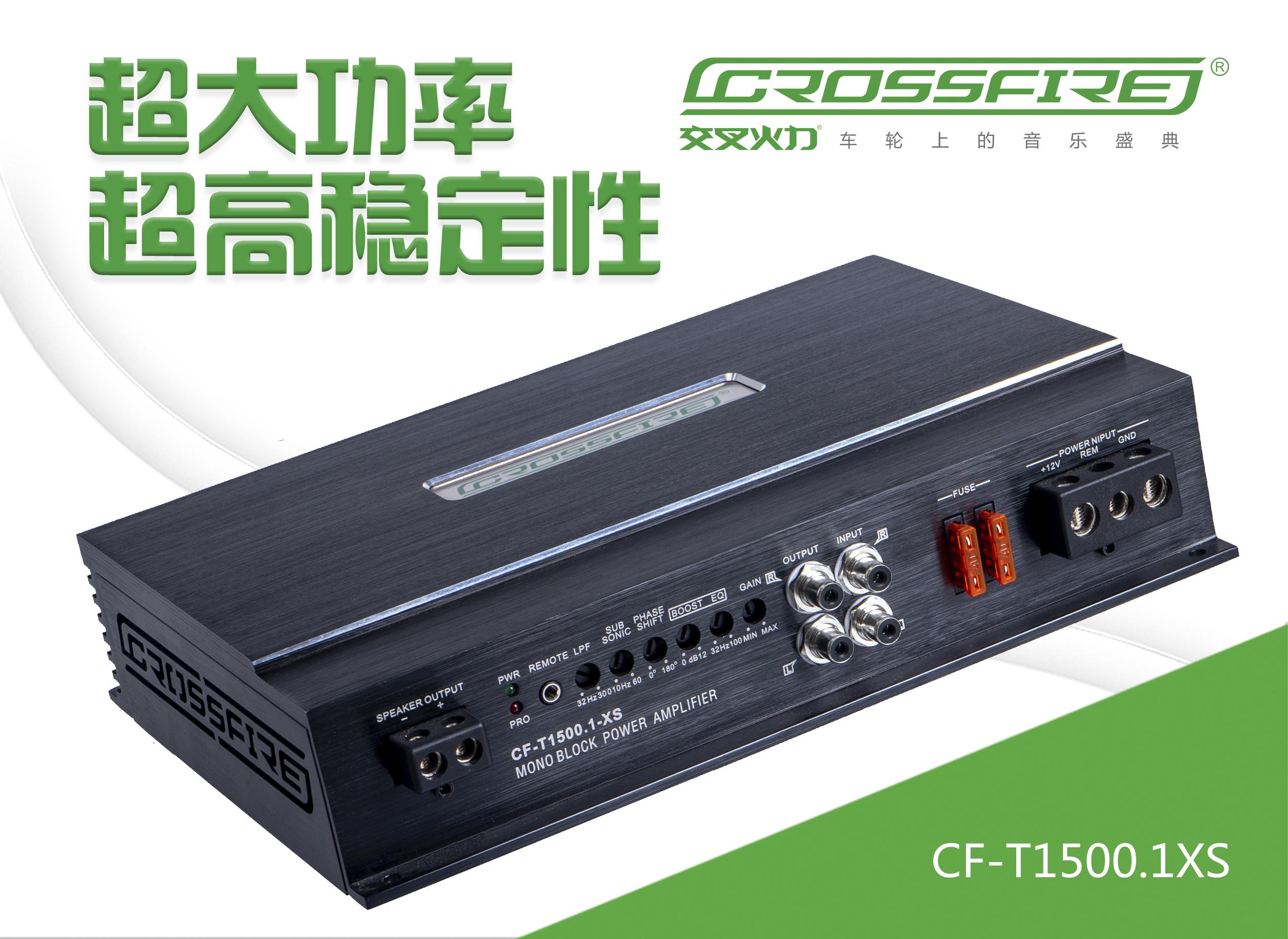 CF-1500.1XS
