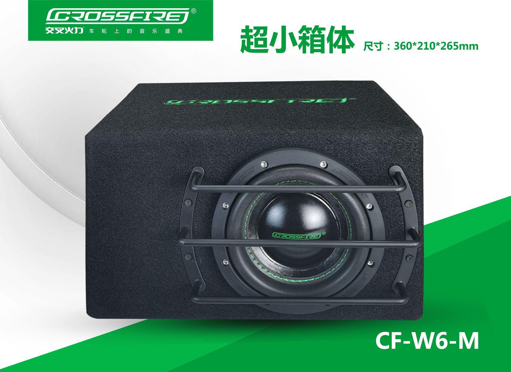 CF-W6-M
