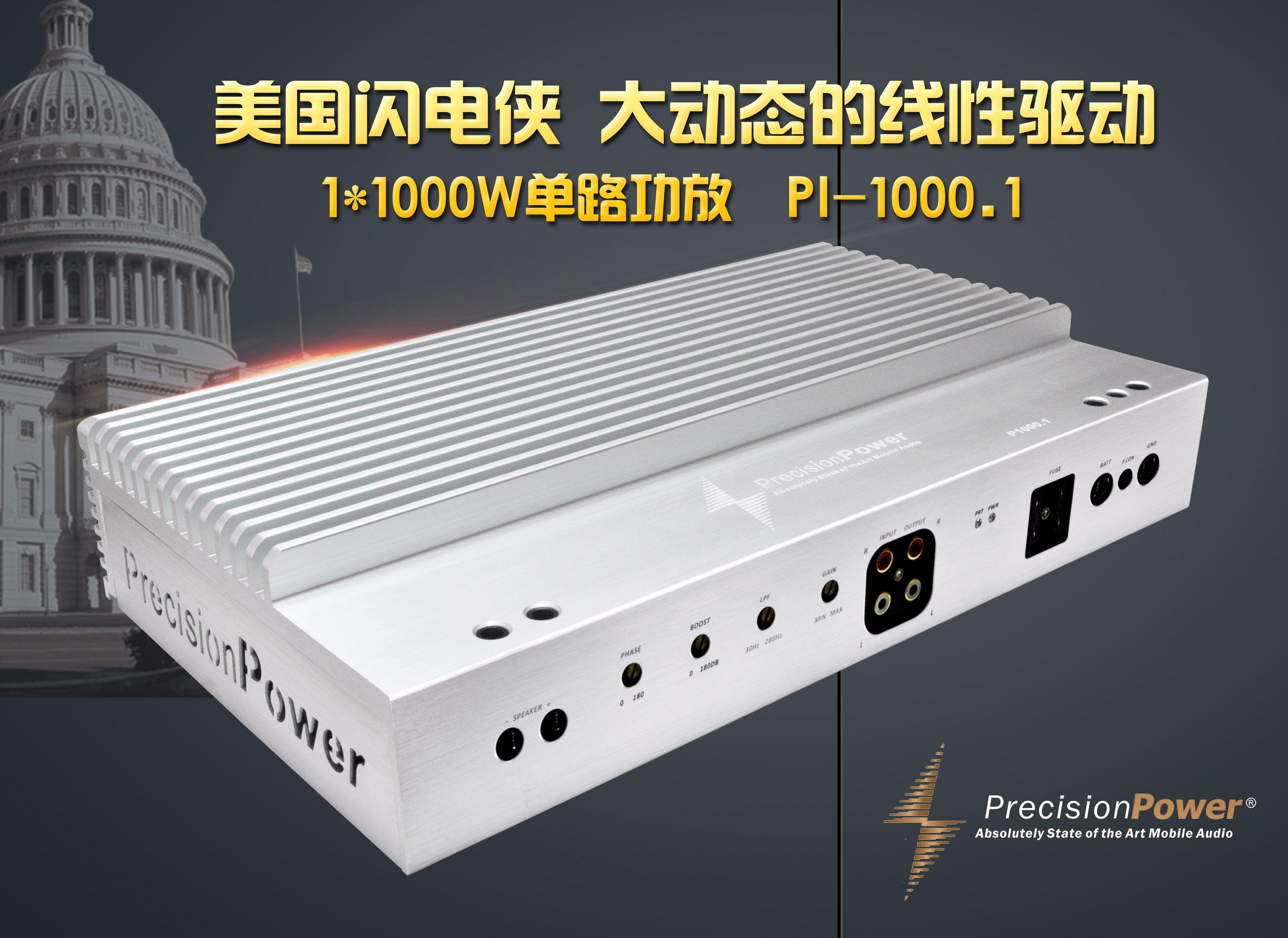 PI-1000.1