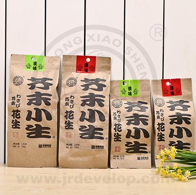 花生米-120g