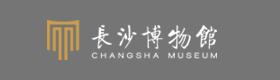 长沙市博物馆3