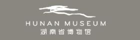湖南省博物馆2