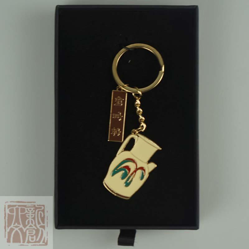 铜官窑钥匙扣