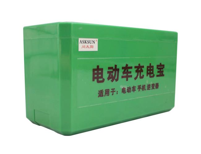 綠色外殼--電動車鋰電池充電寶