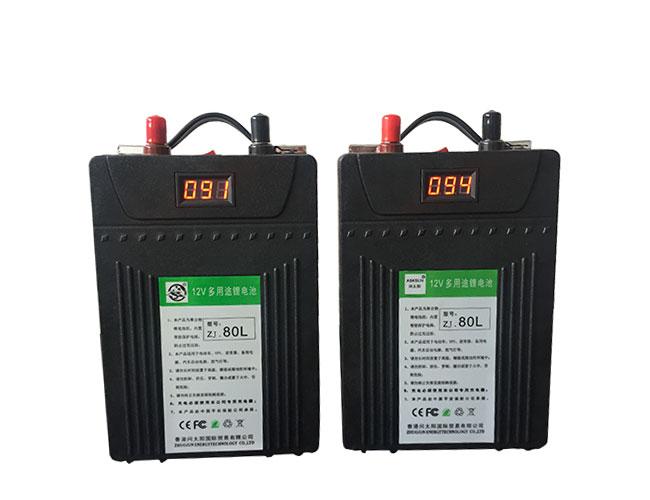 12V多用途锂电池-A款黑壳