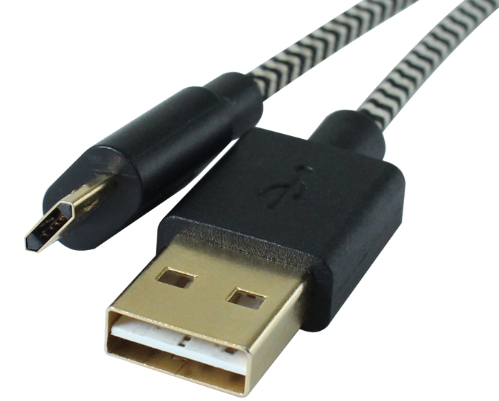 Reversible USB2.0 Cable