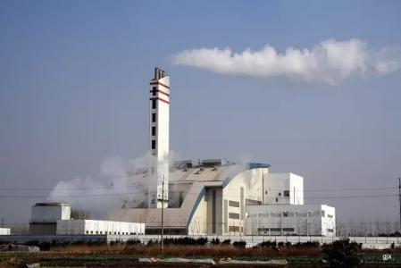 Wasteincineration