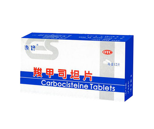 Carbocisteine Tablets