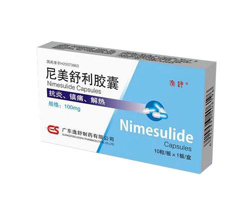 Nimesulide Capsules(New product)