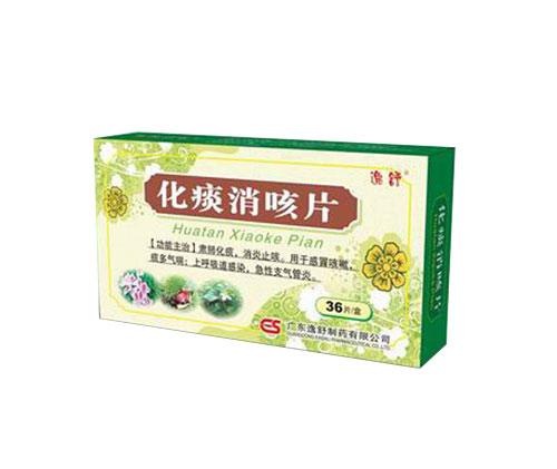 化痰消咳片(2009年最新上市品种)