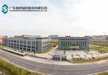 大旺廠區全景