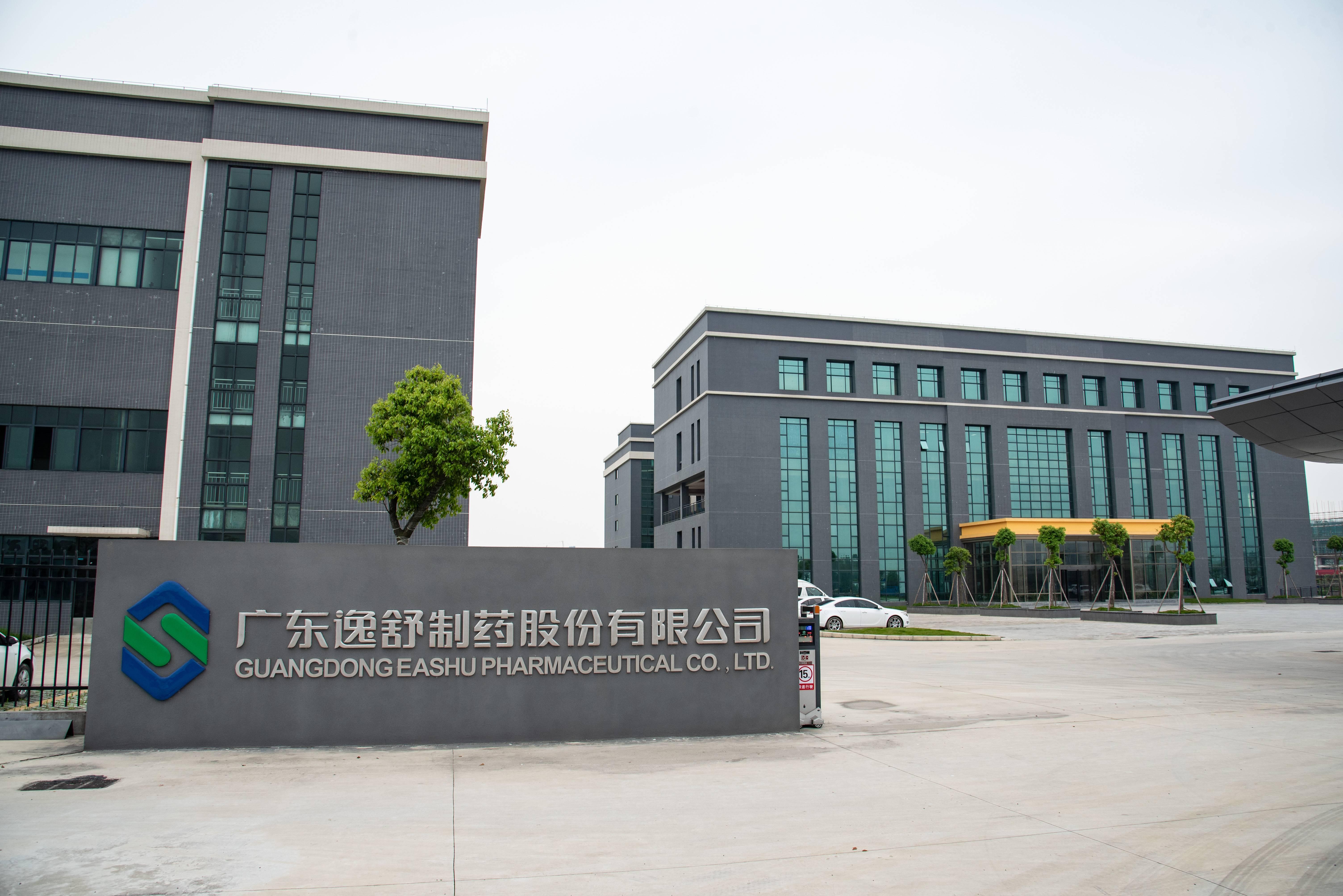 大旺廠區大門