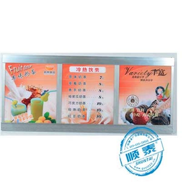 coco milk tea light box