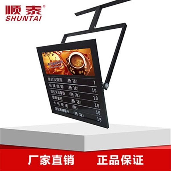 Hanging ultra-thin order light box