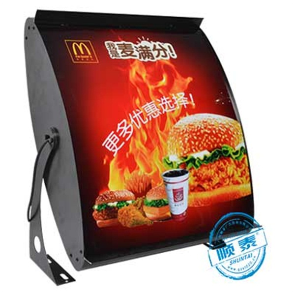 Double-sided curved order light box