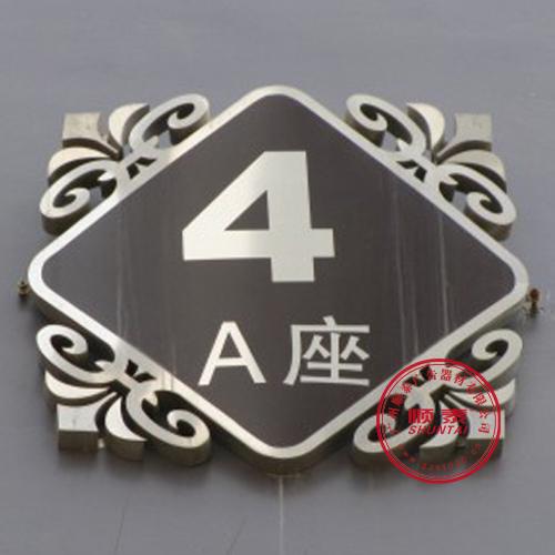 标识标牌 (24)