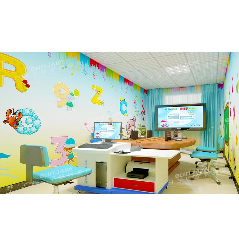 成人言語小屋兒童語言多媒體互動教室