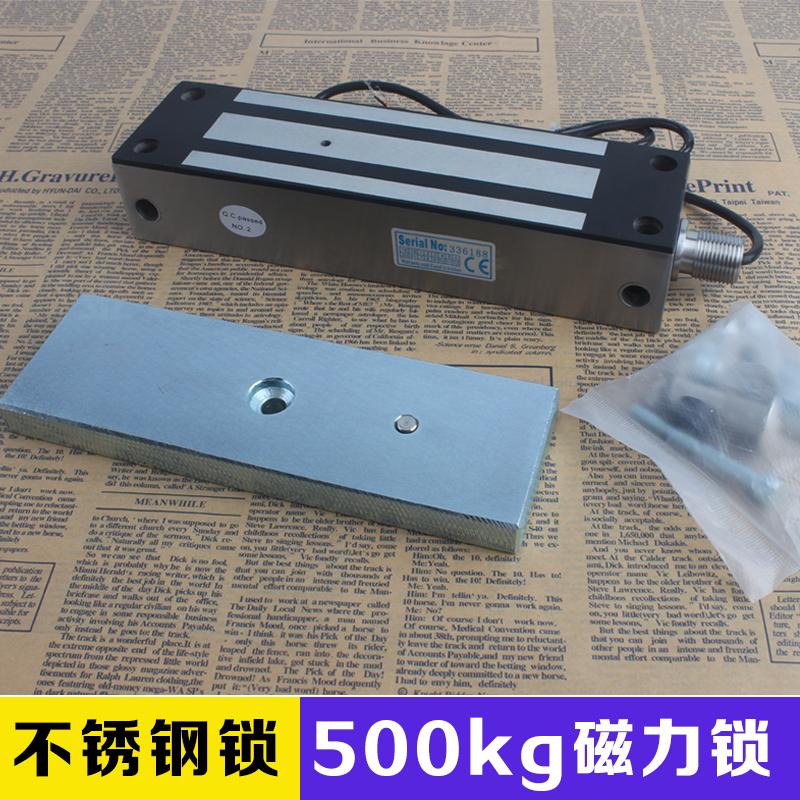AX500KGS不锈钢防水磁力锁