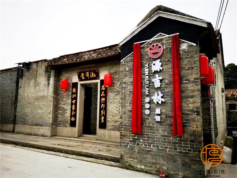 龍口霄南源吉林展館