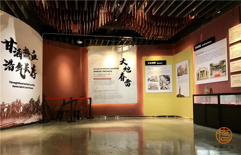 鶴山市革命烈士紀念館