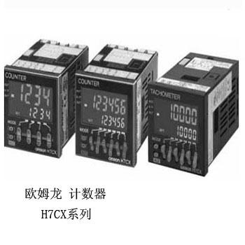 其他工控产品-计数器 H7CX-欧姆龙(OMRON) 电子计数器