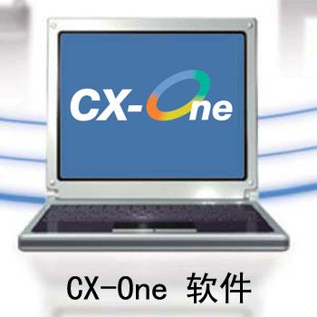 其他工控产品-CX-One 软件-欧姆龙(OMRON)